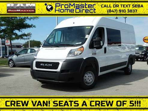 2019 Ram ProMaster Cargo Van 2500 High Roof for sale in Countryside, IL
