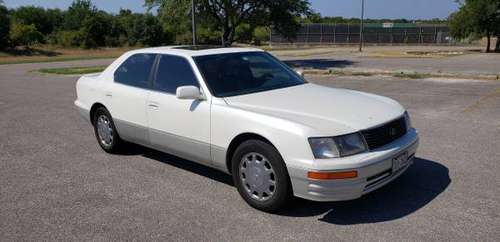 1995 Lexus LS400 For Sale for sale in Austin, TX