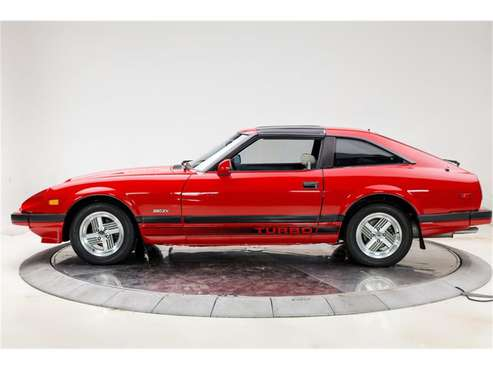 1983 Datsun 280ZX for sale in Cedar Rapids, IA