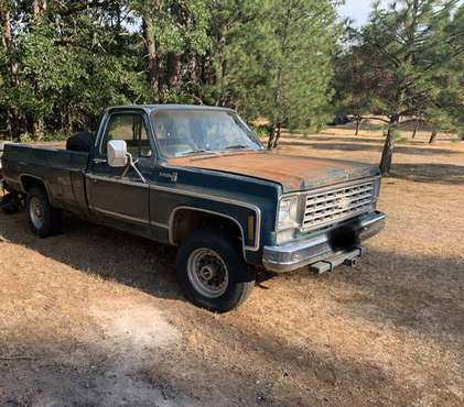 1976 Chevy Scottsdale 20 4X4 for sale in Underwood, OR