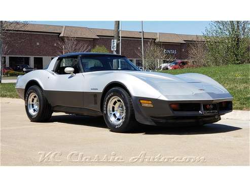 1982 Chevrolet Corvette for sale in Lenexa, KS